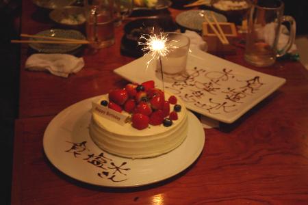 Cake_plate_2
