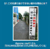 20130606_91054_2