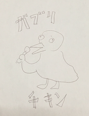 20190115_20719