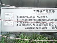 PAP_0180
