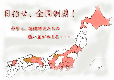 __hr_commap2