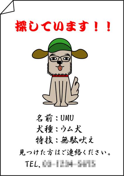 Komuzou3_2